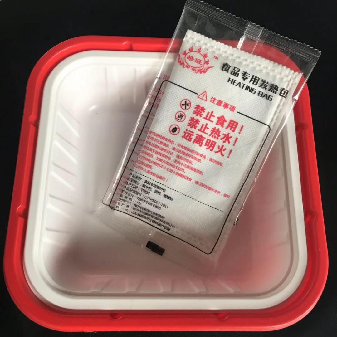 90克食品发热包
